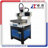 Buy cheap DSP controller Mini desktop Metal carving Machine for aluminum copper ZK-4040 product