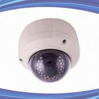 Buy cheap HD IR Vandal-proof Dome IP Camera, 1/3-inch Micron Progressive Scan CMOS, 2.8 to 11mm Megapixel Lens from wholesalers