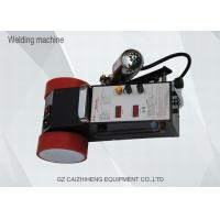 Buy cheap Fabric Portable PVC Sheet Welding Machine Automatic High Frequency product