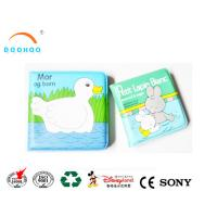 Buy cheap PEVA Waterproof Custom Lenticular Printing Baby Bath Book Recyclable from wholesalers