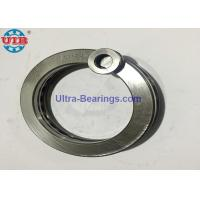 Buy cheap 130*170*30 mm High Precision Ball Bearing Thermal Stability For Low Speed Machine from wholesalers