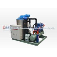 Buy cheap Quickly Freezing Speed Ice Machine Flake , Ice Maker Machine Residential CBFI BF5000 from wholesalers