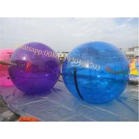 Buy cheap water ball inflatable water ball inflatable water walking ball rental water walking ball price water walking ball price from wholesalers