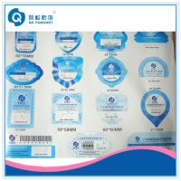 Buy cheap Anti-Fake Digital Printing Printed Self Adhesive Labels For Milk / Food from wholesalers
