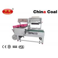 Buy cheap CCP Automatic Sealer Case Sealing Machine Packaging Machinery  1500 Piece/J Case Sealer from wholesalers