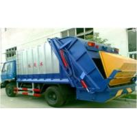 Buy cheap 145 Dongfeng Short Cab Compress Garbage Truck from wholesalers