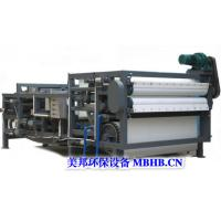 Buy cheap Belt type enrichment filter press dewatering machine,24-hour continuous production run,Handling Capacity(M3/H):8~50 from wholesalers