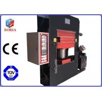 Buy cheap PLC Controlled Rubber Vulcanizing Press Machine Frame Type With 2 Working Layer from wholesalers