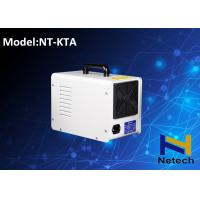 Buy cheap 3g/H 5g/H OEM Household Ozone Generator With  Corona Discharge Generating Way from wholesalers