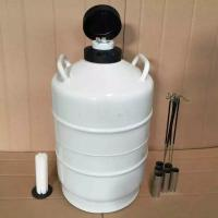 Buy cheap liquid nitrogen tank from wholesalers