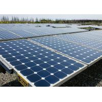 Buy cheap 26 Kg Ying Lee Solar Panels Anodized Aluminum Frame With Junction Box from wholesalers