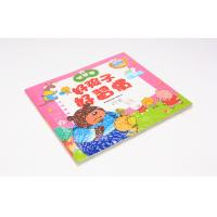 Buy cheap Education Softcover Book Printing , Customized Books For Kids from wholesalers