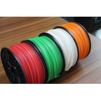 Buy cheap 1.75mm Black ABS Plastic Filament For FDM Technic 3D Printer product