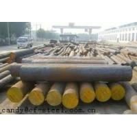 Buy cheap hot sell s45c round bar price/c45/ck45/s50c from wholesalers