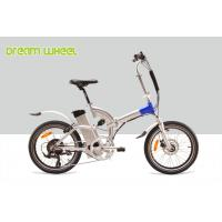 Buy cheap 36V 250W Lightweight Electric Folding Bike Full Suspension EN15194 With Shimano Derailleur from wholesalers