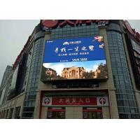 Buy cheap Business Custom Build Mobile Digital LED Billboard With Dynamic Video from wholesalers