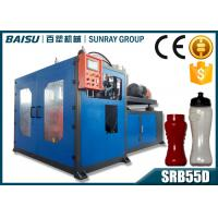 Buy cheap 0 - 750ML Pvc Bottle Making Machine , Pvc Blowing Machine With Hydraulic System SRB50D-2C from wholesalers