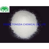 CMC Ice Cream Emulsifiers And Stabilizers /  Sodium Carboxymethyl Cellulose Gum