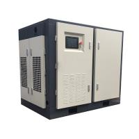 Buy cheap 350HP 250KW Rotary Screw Air Compressor with Water Cooling PM VSD from wholesalers