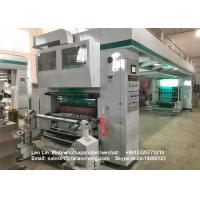 Buy cheap Auto Splicing Roll To Roll Lamination Machine , Offset Lamination Machine High Strength Production from wholesalers