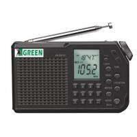 Buy cheap DSP Radio D210 from wholesalers