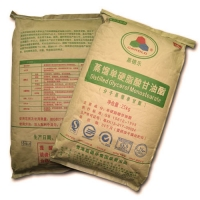 Buy cheap Food ingredients supplier -Glycerol monostearate GMS99 powder - for bread, cake, confectionery products from wholesalers