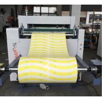 Buy cheap Flat Creasing Paper Plate Die Cutting Machine , High Speed Paper Cup Cutting Machine from wholesalers
