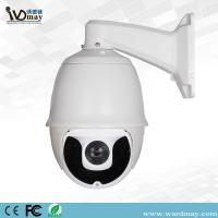 Buy cheap 7HD-IP IR High Speed Dome 1080P IP PTZ Camera from wholesalers