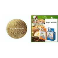 Buy cheap Active Dry Yeast Instant Dry Yeast from wholesalers