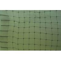 Buy cheap Plastic Poultry Netting from wholesalers
