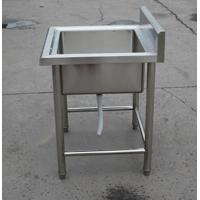 Buy cheap Brushed Stainless Steel Display Racks Undermount Single Bowl With Drainboard from wholesalers