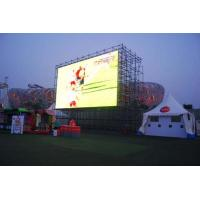 Buy cheap Full Color Led Outdoor Display Board Good Price High Quality Video LED Screens from wholesalers