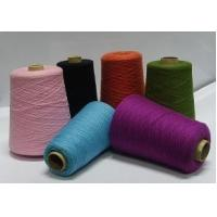 Buy cheap Anti-Pilling Dope Dyed Polyester Sewing Thread Melange Yarn 16s - 50s from wholesalers