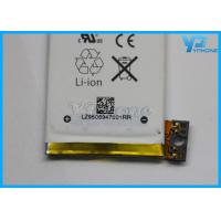 Buy cheap Apple iPhone 3G Battery Spare Parts from wholesalers