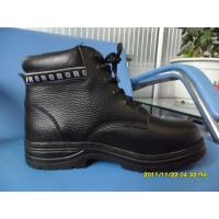 Buy cheap Anti - oil work shoes of Industrial Safety Shoes Safety Boots with 200J steel toe cap from wholesalers