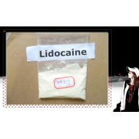 Buy cheap TOP Lidocaine 137-58-6 Local Anaesthetic Drugs Lidocaine Antiarrhythmic Drug from wholesalers