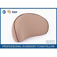 Buy cheap Washable Lycra Cover Memory Foam Lumbar Support Pillow Bamboo Charcoal Filling from wholesalers