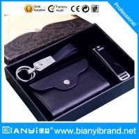 Buy cheap souvenir man card bag gift sets for businessman with Nail clippers and keychian from wholesalers