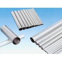 Buy cheap long life Thin walled stainless steel tubing for direct drinking water pipe system from wholesalers