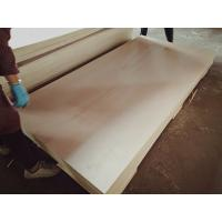 Buy cheap Good quality commercial plywood okoume plywood for furniture or decoration from wholesalers
