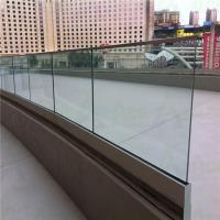 Buy cheap Cheap deck railing aluminum u channel glass railing with slot handrail design from wholesalers