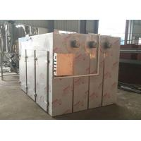 Buy cheap High Performance Industrial Tray Dryer Commercial Food Dehydrator Easy To Operate from wholesalers