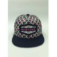 Buy cheap Customise Retro Vintage Floral Strapback Cap / Snapbacks Hats For Men from wholesalers