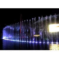 Buy cheap Exterior Floating Music Dancing Fountain Construction In Lake Large Scale from wholesalers