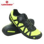 Buy cheap OEM Custom Casual Biking Shoes Dirt Resistant Anti Skid High Performance from wholesalers