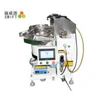 Buy cheap PLC Controlling Wire Tying Machine High Working Efficiency For Motor Coil from wholesalers