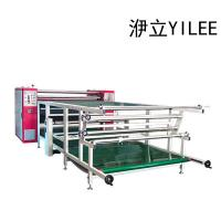 Buy cheap digital roll rosin tech shirt printing press dual heat roll paper transfer patches machine from wholesalers