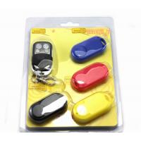 Buy cheap wireless electronic keychain remote key finder from wholesalers