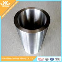 Buy cheap ASTM B338 Gr2 Welded Titanium Exhaust Pipes from wholesalers