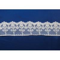 Buy cheap wholesales lace trimming for skirt(Item No. HF-C1171#) from wholesalers